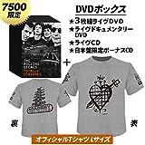 トータリー・ストリップド(完全数量限定生産7500セット)[DVD]