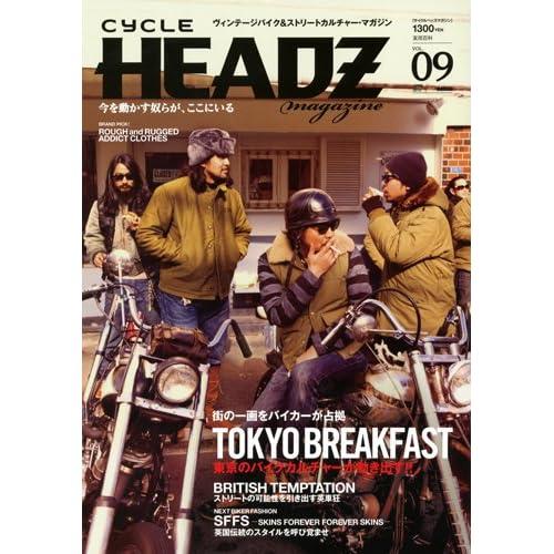 CYCLE HEADZ magazine Vol.9 (実用百科)