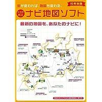 TOYOTA(トヨタ) 純正部品 純正カーナビ用 DVD地図更新ソフト 全国版 08664-0AK15 08664-0AK15