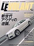 LE VOLANT (ル・ボラン) 2008年 04月号 [雑誌]