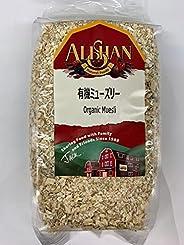 ミューズリー 1kg × 2 ALISHAN