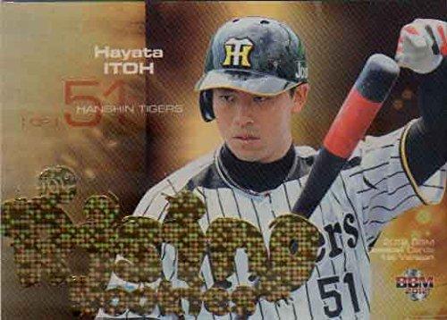 BBM2012 ベースボールカード ファーストバージョン RISING ROOKIE 2012 200枚パラレルカ-ド No.RR10 伊藤隼太