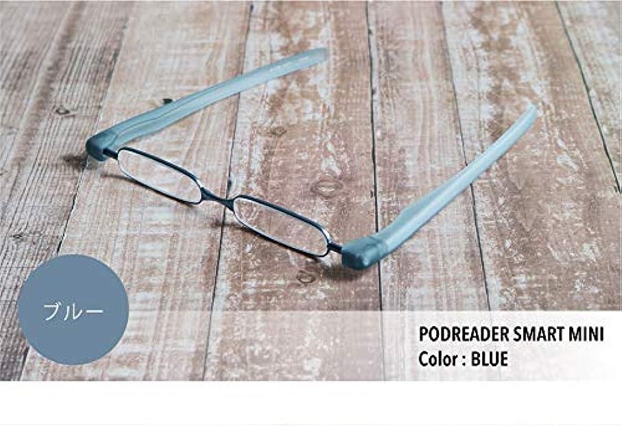 老眼鏡 シニアグラス ポッドリーダースマート ミニ Podreader smart mini 全4色 かっこいい 男性用 おしゃれ 女性用(+3.0,ブルー)