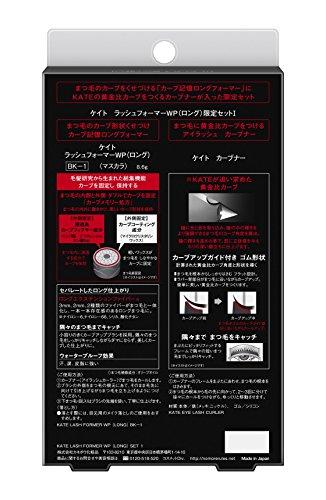 ケイト ラッシュフォーマーWP(ロング) 限定セットI BK-1 マスカラ
