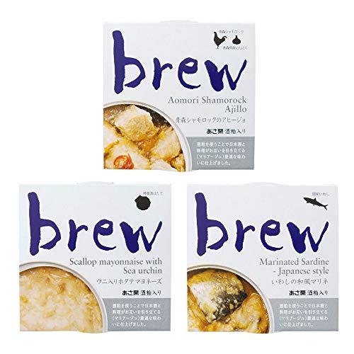 味の加久の屋 brew プレミアムおつまみ 3個セット(青森県産青森シャモロックのアヒージョ、ウニ入りホタテマヨネーズ、いわしの和風マリネ)