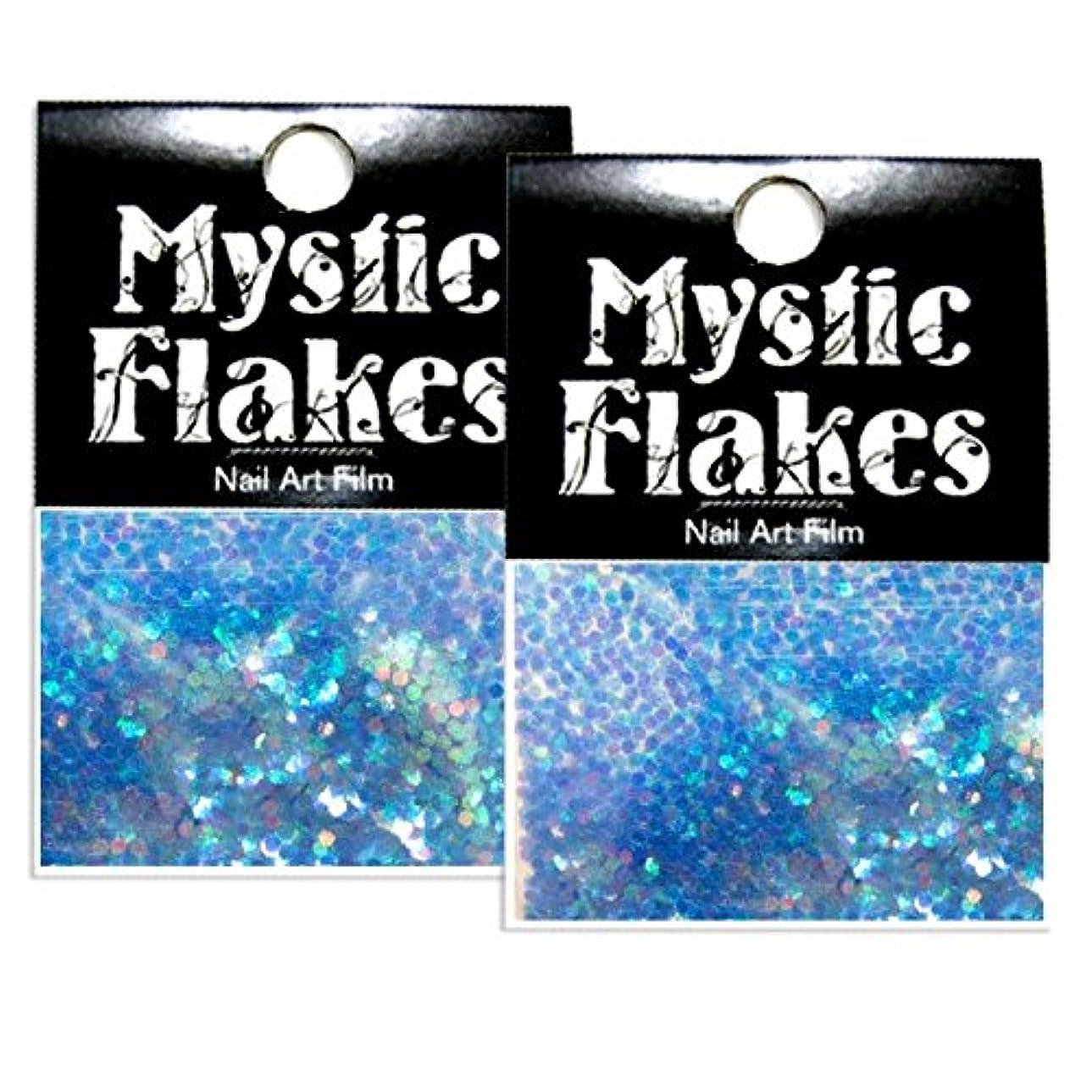 ジャベスウィルソン浸透する明るくするミスティックフレース ネイル用ストーン オーロラブルー ヘキサゴン 1mm 0.5g 2個セット