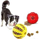 犬 おもちゃ ボール いぬのおもちゃ 犬 おもちゃ 噛む 餌入れ おやつボール 音が出るおもちゃ 餌の出るおもちゃ 知育玩具 歯磨き天性満足 運動不足解消 天然ゴム製 頑丈で長持ち 安全無毒 犬遊び用 お留守番用2個セット (イエロー&レッド)