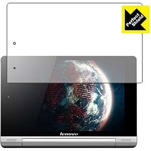 反射低減タイプ 液晶保護シート 『Perfect Shield YOGA TABLET 8』(液晶保護フィルム)