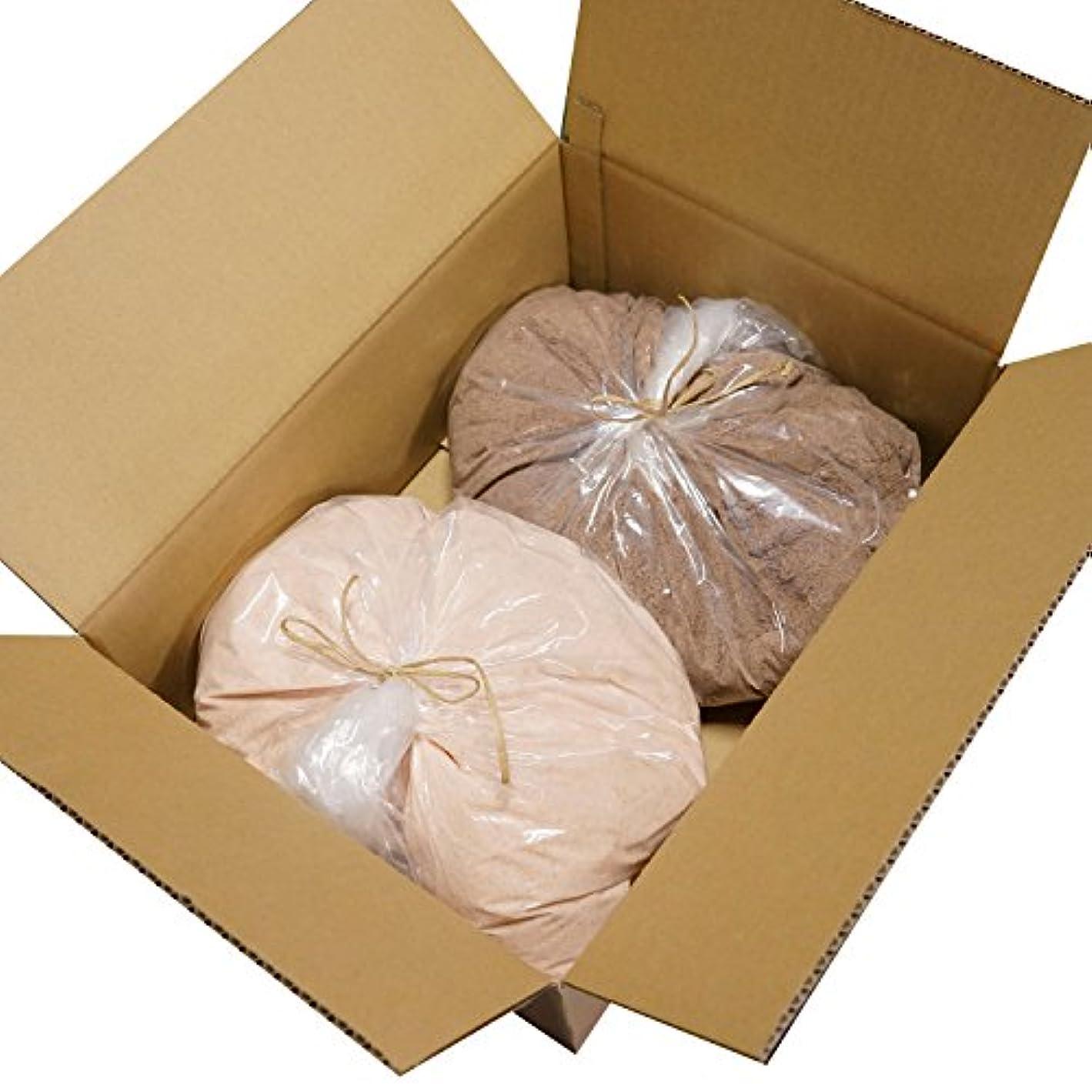 休み十分に男やもめヒマラヤ 岩塩 ピンク ブラック パウダー 細粒タイプ 業務用 原料 (各2.5kg)