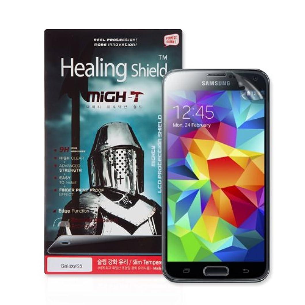 確立過言前方へ【日本正規代理店品】Healing Shield GALAXY S5? 超薄型 強化ガラスフィルム [0.2mm?9H?ラウンドエッジ加工] マイティ HS3793GS5