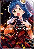 THE IDOLM@STER MILLION LIVE! THEATER DAYS Brand New Song CD付き特装版 第01巻