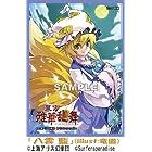 東方Project 波天宮 キャラクタースリーブシリーズ「八雲 藍」