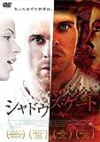 シャドウズ・ゲート[DVD]
