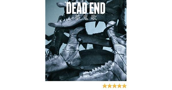 Amazon   夢鬼歌   DEAD END   J...