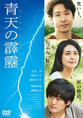 猫田直のdvd売上ランキング Oricon News