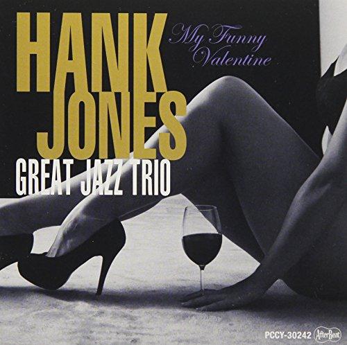 ハンク・ジョーンズ生誕100周年記念 紙ジャケット/マイ・ファニー・ヴァレンタイン(紙ジャケット仕様)