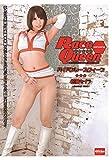パイパン レースクィーン 松岡セイラ [DVD]