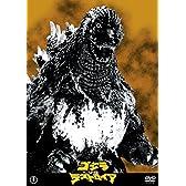 【Amazon.co.jp限定】ゴジラVSデストロイア 東宝DVD名作セレクション (『シン・ゴジラ』ポストカード付)