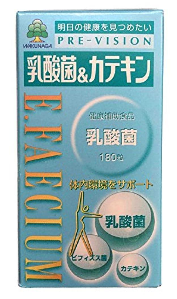 小包図書館矢プレビジョン 乳酸菌&カテキン 180粒