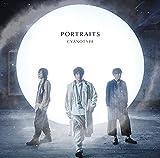 PORTRAITS(初回生産限定盤)
