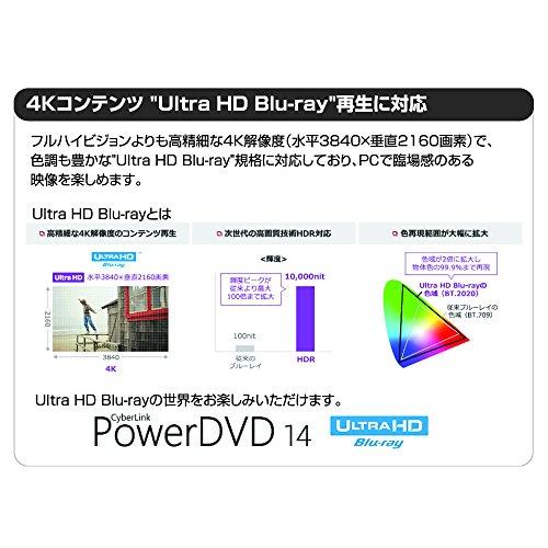 Ultra HD Blu-ray 再生対応 USB3.0 クラムシェル型ポータブルブルーレイドライブ USBタイプC変換ケーブル付 ブラック BDR-XD07J-UHD 5枚目のサムネイル