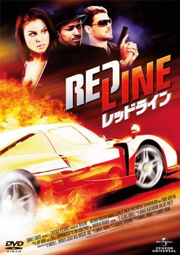 レッドライン [DVD]