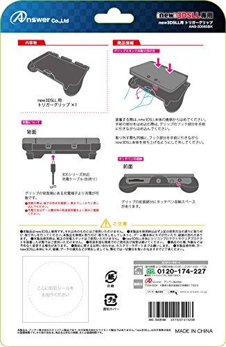 new3DSLL用 トリガーグリップ (ブラック)