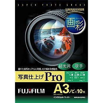 FUJIFILM 写真用紙 画彩 超光沢 厚手 A3ノビ 10枚 WPA3N10PRO