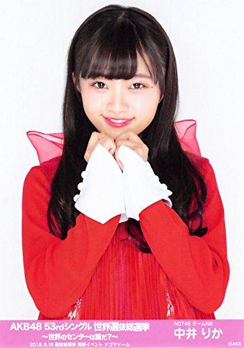 """【NGT48/青春時計】MVのテーマは""""人とのつながり""""!どんどん繋がっていく人の輪に注目☆の画像"""