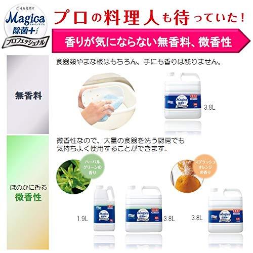 チャーミー マジカ 除菌+プロフェショナル 無香料 3.8L