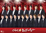 abc★ 青山ボーイズキャバレー [DVD]