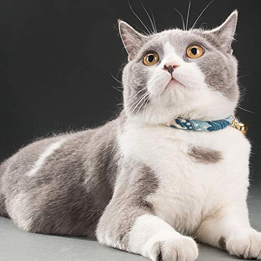 ダイエットの配列期限切れXUTXCKA プリントペット猫の首輪手作りの調整可能な子犬猫のネックレスと犬の首輪