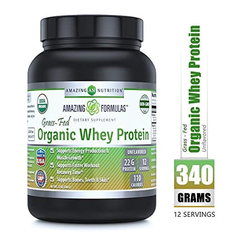 オン暴力的な結晶Amazing FormulasOrganic Whey Protein Powder-12 Oz (340 Gm)-USDA Certified Organic-Made from milk produced by...