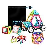 NextX 知育・学習玩具 アンパン磁石ブロック 立体パズル積み木 創造力育てるマグネットブロック 男女の子のおもちゃ (46ピース)