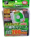 DVD&CD不織布スリーブ 100枚入り ブラック