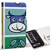 スマコレ ploom TECH プルームテック 専用 レザーケース 手帳型 タバコ ケース カバー 合皮 ケース カバー 収納 プルームケース デザイン 革 ラブリー 動物 キャラクター 青 003780