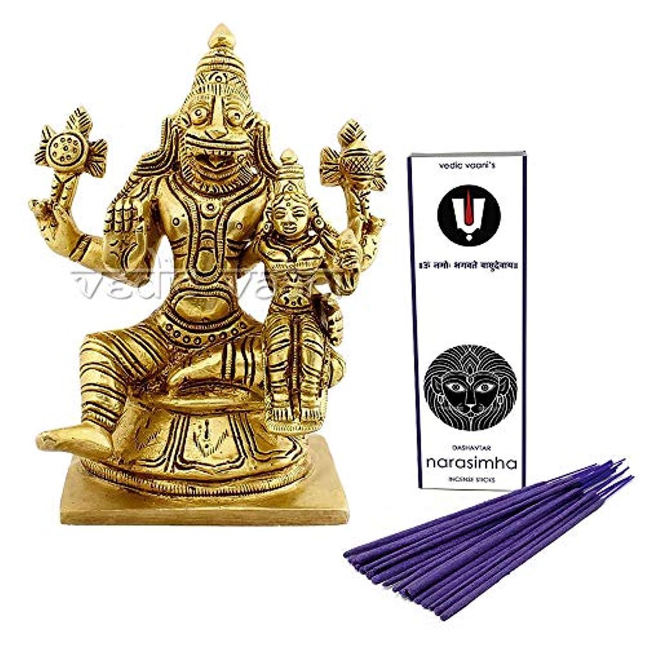 滑り台受け皿謎めいたヴェディック Vaani Sri Lakshmi Narasimha Swamy Murti Narasimha お香スティック