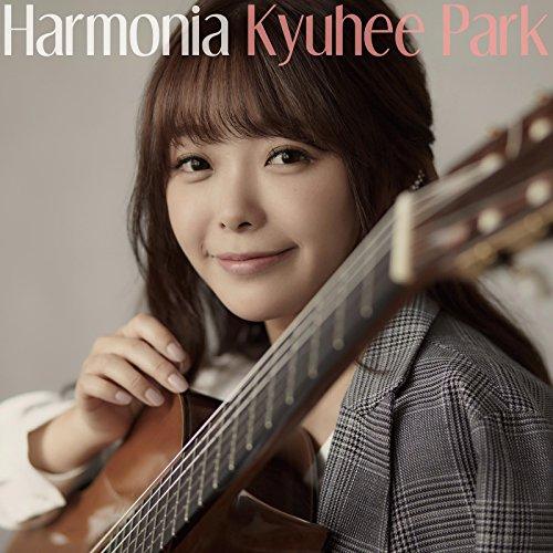【早期購入特典あり】Harmonia -ハルモニア-(ポストカード付)