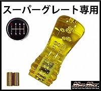 ルーク シフトノブ 泡 100mm ゴールド ふそう スーパーグレート日野 プロフィア いすゞ UD 久遠 クオン用MM75-5105-GD