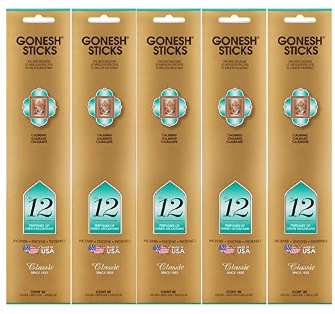 クラウン悲惨家庭Gonesh Incense Sticks Extra Richコレクション – # 12数 – 5パック(合計100 )