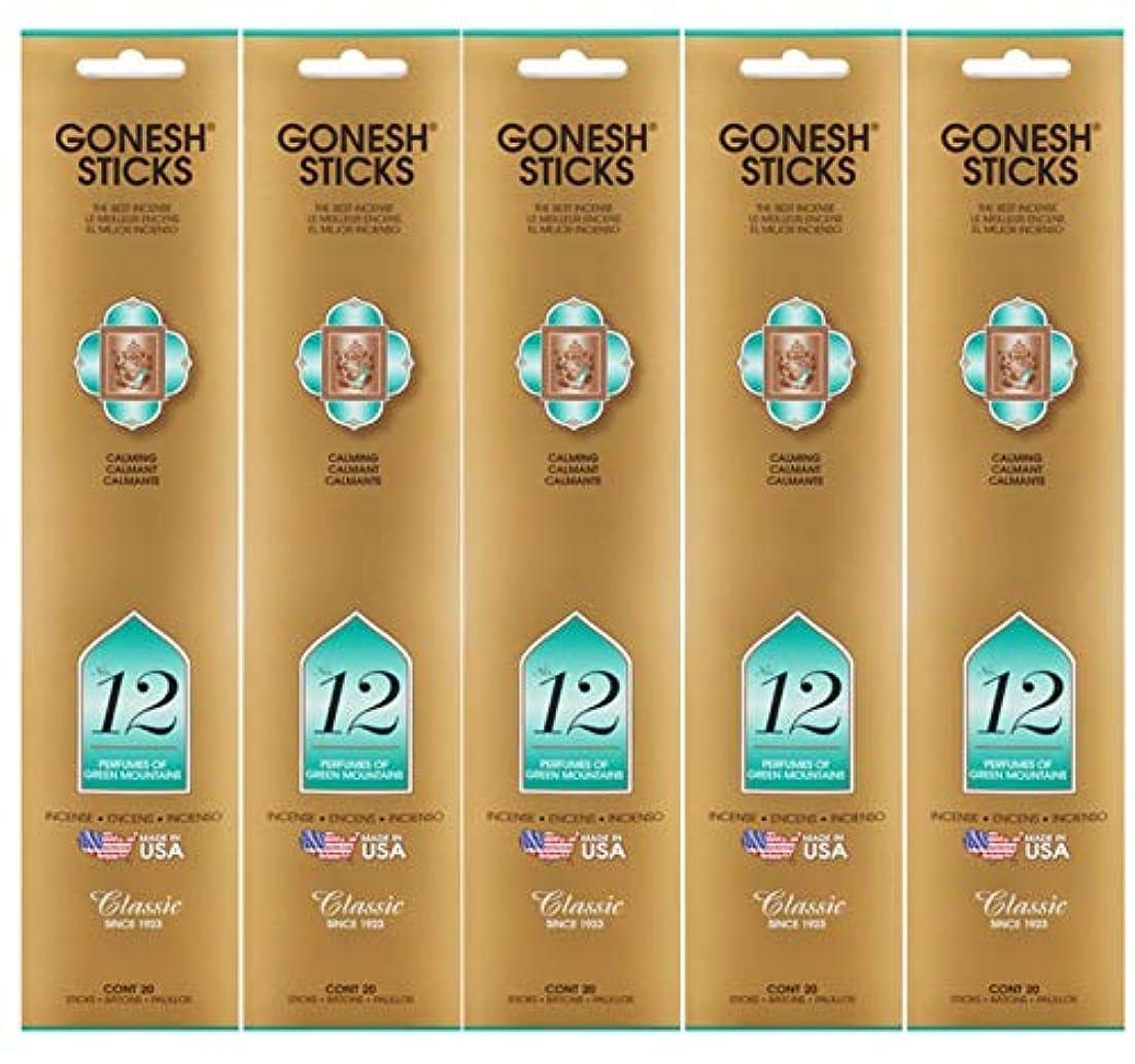 中古実験をする無礼にGonesh Incense Sticks Extra Richコレクション – # 12数 – 5パック(合計100 )