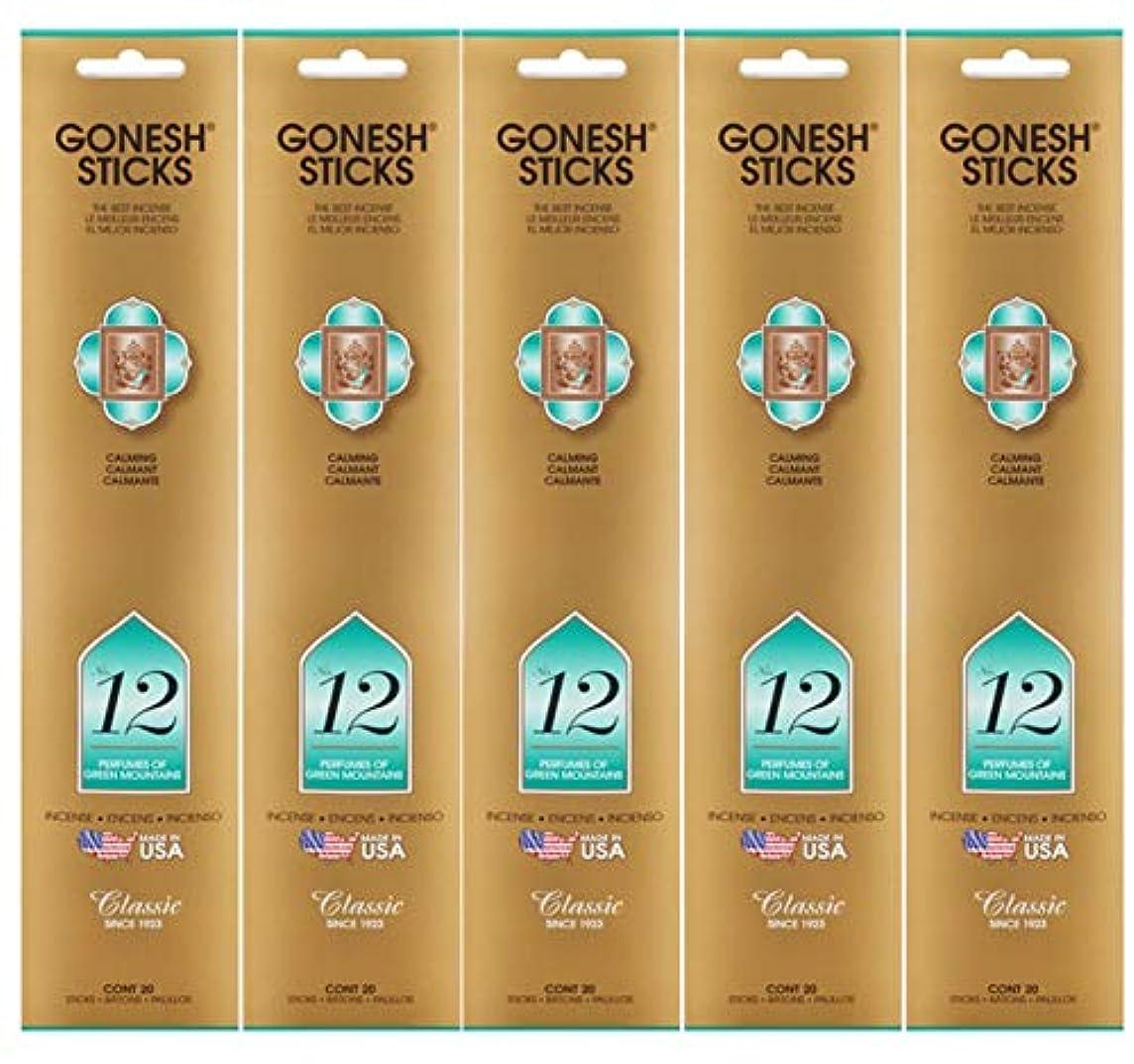明確な症候群豪華なGonesh Incense Sticks Extra Richコレクション – # 12数 – 5パック(合計100 )