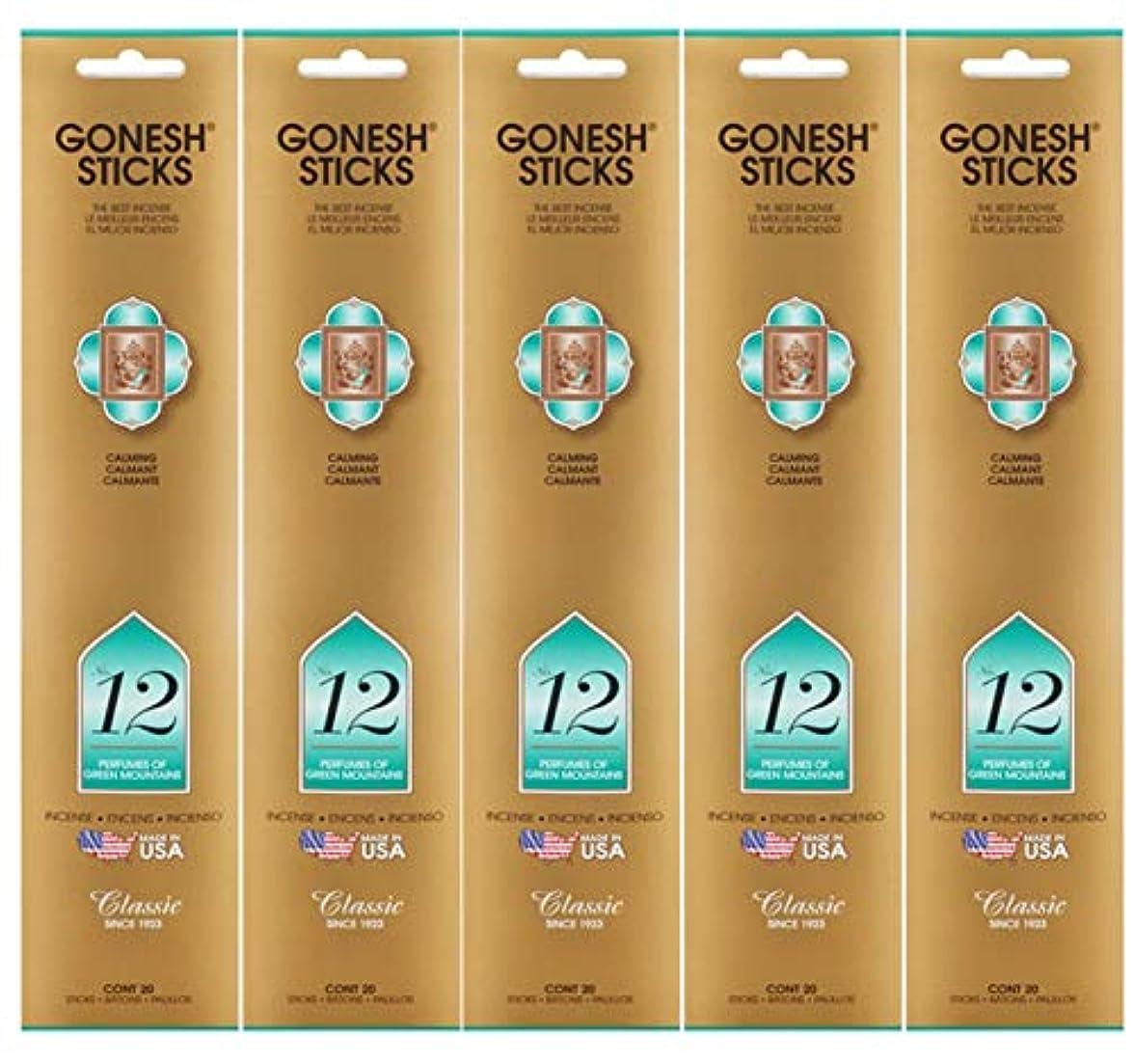 魂ジャンク戦略Gonesh Incense Sticks Extra Richコレクション – # 12数 – 5パック(合計100 )