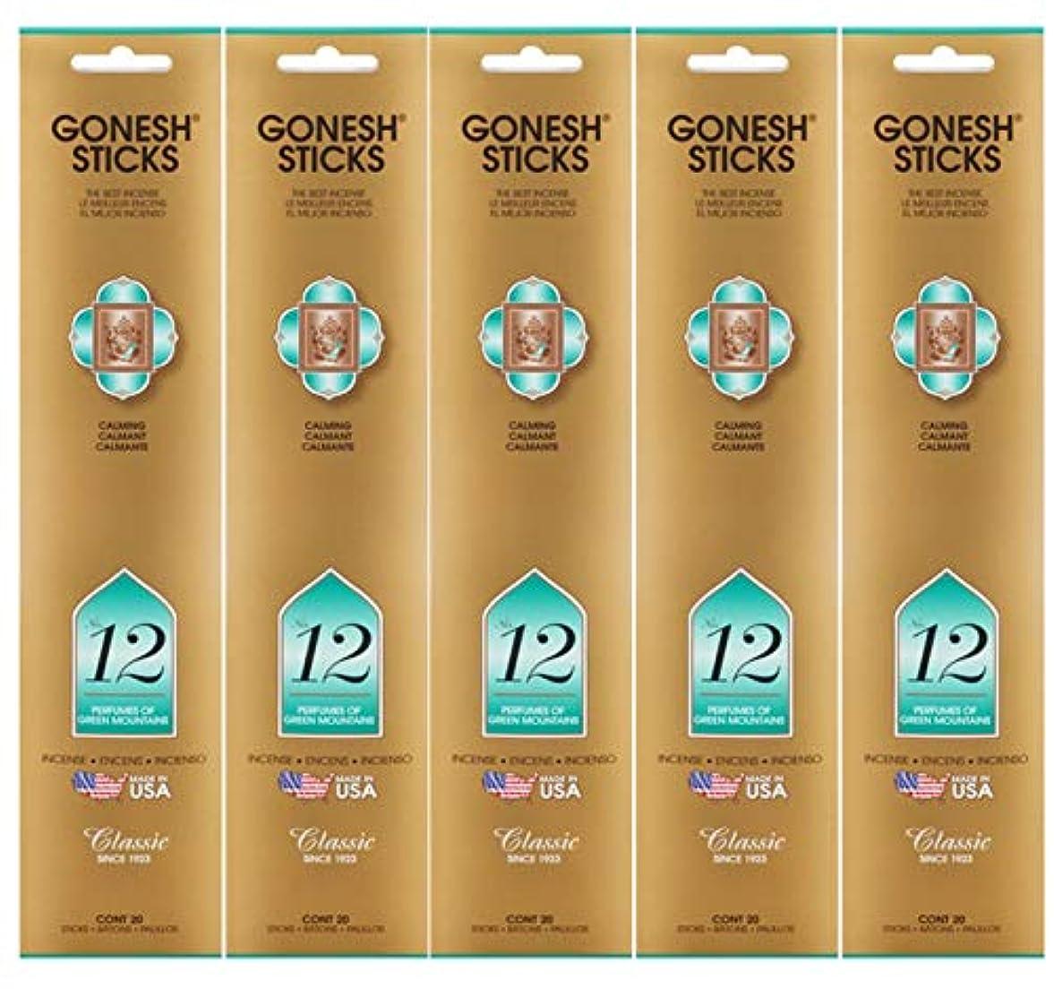 Gonesh Incense Sticks Extra Richコレクション – # 12数 – 5パック(合計100 )