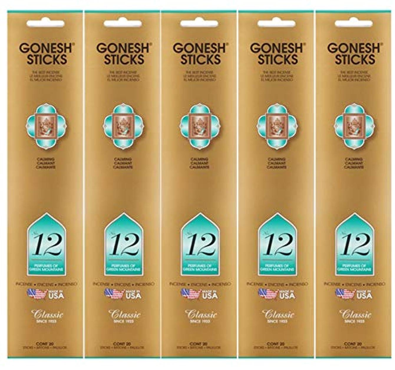 ムス着実にアンドリューハリディGonesh Incense Sticks Extra Richコレクション – # 12数 – 5パック(合計100 )