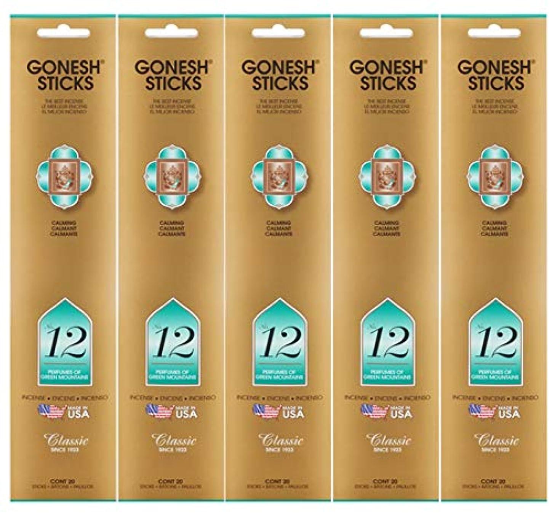 次接ぎ木軽量Gonesh Incense Sticks Extra Richコレクション – # 12数 – 5パック(合計100 )