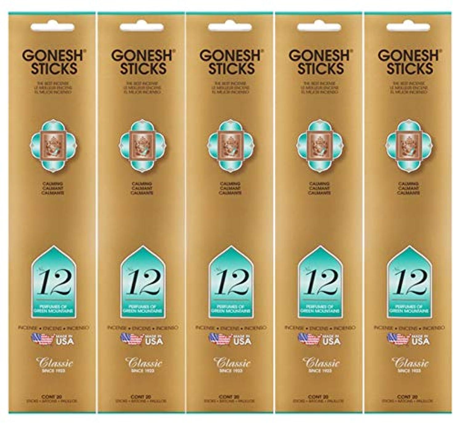 広げる消化器カヌーGonesh Incense Sticks Extra Richコレクション – # 12数 – 5パック(合計100 )