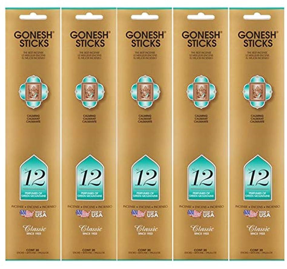入場強制的頑丈Gonesh Incense Sticks Extra Richコレクション – # 12数 – 5パック(合計100 )