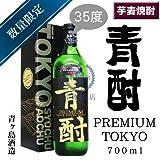 青酎 PREMIUM TOKYO 700ml(化粧箱入り)