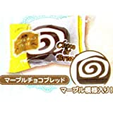 ふわふわ miniパンマスコット5 超熟バージョン [4.マーブルチョコブレッド](単品)